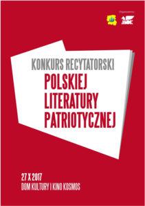 II Konkurs Recytatorski Polskiej Literatury Patriotycznej @ Ignacego Lisa 3 | Dębica | Województwo podkarpackie | Polska