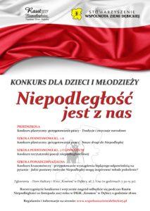 NIEPODLEGŁOŚĆ JEST Z NAS @ Ignacego Lisa 3 | Dębica | Województwo podkarpackie | Polska