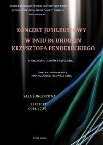 Koncert Jubileuszowy w ZPSM w Dębicy @ Zespół Państwowych Szkół Muzycznych