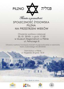Wystawa: Miasto z przeszłości @ Muzeum Regionalne w Pilźnie | Pilzno | Województwo podkarpackie | Polska