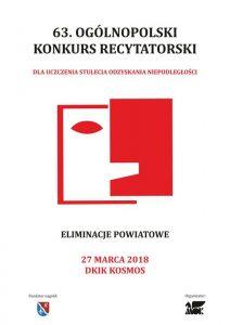 63. Ogólnopolski Konkurs Recytatorski @ Dom Kultury i Kino Kosmos | Dębica | Województwo podkarpackie | Polska