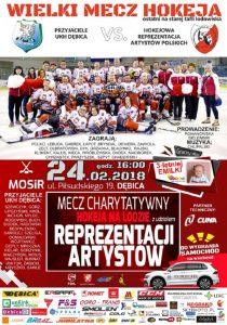 Wielki Mecz Hokeja w Dębicy @ Lodowisko MOSIR | Dębica | Województwo podkarpackie | Polska
