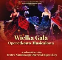 Wielka Gala Operetkowo-Musicalowa @ Dom Kultury MORS