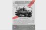 """Konkurs dla uczniów szkół ponadpodstawowych na temat historii """"Żołnierzy Wyklętych"""""""
